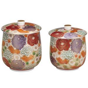 還暦祝い 喜寿祝い ギフト 九谷焼 蓋付き 夫婦湯のみ 花詰|waza