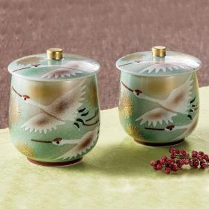 還暦祝い 古希祝い ギフト 九谷焼 蓋付き 夫婦湯のみ 双鶴|waza