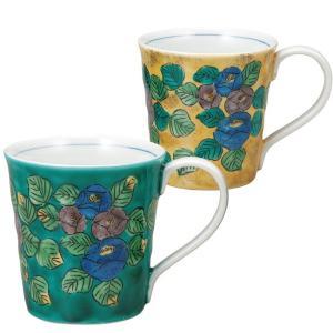 結婚祝いプレゼント ペア マグカップ 九谷焼 山茶花|waza