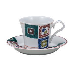誕生日プレゼント 九谷焼 コーヒーカップ&ソーサー 石畳|waza