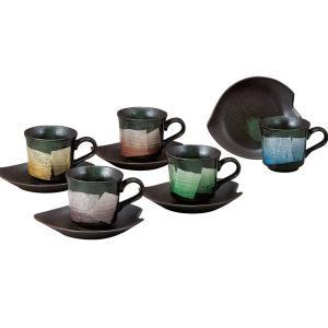 九谷焼 コーヒーカップ&ソーサー 5客セット 銀彩|waza
