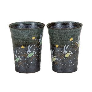 結婚祝いプレゼント ペア ビールグラス 陶器 九谷焼 はねう...