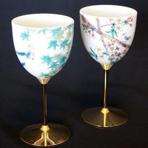 結婚祝いプレゼント 陶器 ペア ワイングラス 小鳥春秋|waza