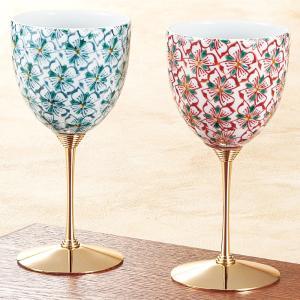 結婚祝いプレゼント 陶器 ペア ワイングラス 花紋|waza