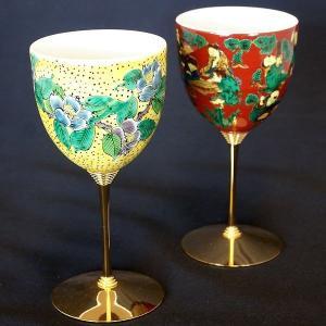 結婚祝いプレゼント 陶器 ペア ワイングラス 吉田屋/木米|waza