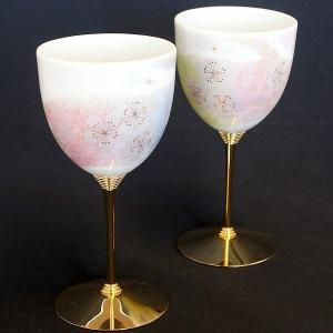 結婚祝いプレゼント 陶器 ペア ワイングラス 桜の舞|waza