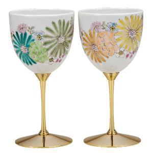 結婚祝いプレゼント 陶器 ペア ワイングラス 華|waza