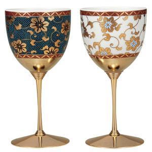 結婚祝いプレゼント 陶器 ペア ワイングラス 鉄仙紋|waza