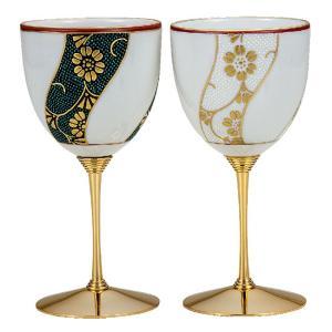 結婚祝いプレゼント 陶器 ペア ワイングラス 本金捻鉄仙文|waza