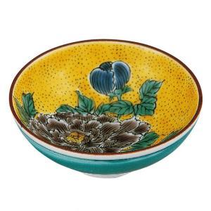 父の日ギフト 陶器 盃 吉田屋牡丹|waza
