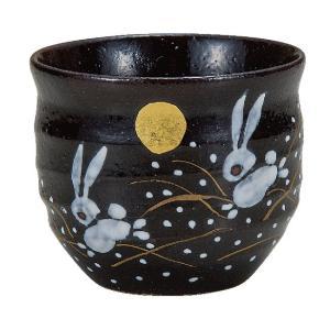 父の日ギフト 陶器 ぐい呑み 月うさぎ|waza