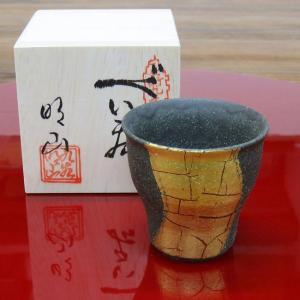 父の日ギフト 陶器 ぐい呑み 金箔彩|waza