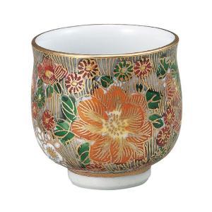 父の日ギフト 陶器 ぐい呑み 花詰|waza