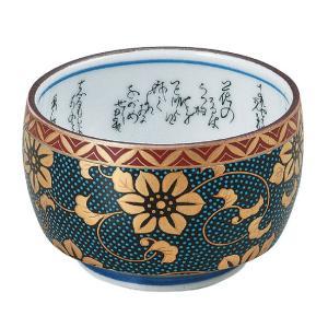 父の日ギフト 陶器 ぐい呑み 青粒鉄仙|waza