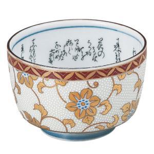 父の日ギフト 陶器 ぐい呑み 白粒鉄仙|waza