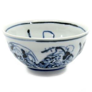 父の日ギフト 陶器 ぐい呑み 七福神|waza