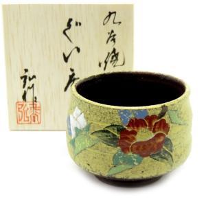 父の日ギフト 陶器 ぐい呑み 金彩山茶花|waza