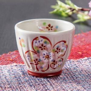 父の日ギフト 陶器 ぐい呑み 花想い|waza