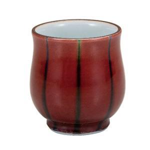 父の日ギフト 陶器 ぐい呑み 朱釉彩|waza
