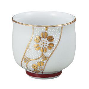 還暦祝い 喜寿祝い ギフト 陶器 ぐい呑み 本金捻白粒鉄仙|waza