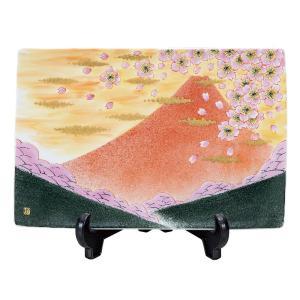 九谷焼 10号 飾皿 富士に桜 waza