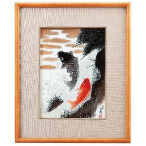 九谷焼 陶額 鯉の滝登り|waza