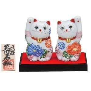 開運!九谷焼 ペア招き猫 花づくし|waza