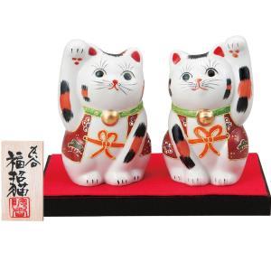 還暦祝い ペア 招き猫 赤いちゃんちゃんこ|waza