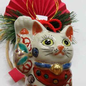★招き猫のご利益♪ 招き猫は右手で金運を招き、左手でお客を招きます。加賀百万石360年の伝統美、その...