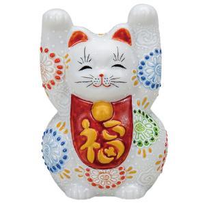 開運!九谷焼 両手上げ 招き猫 白盛|waza
