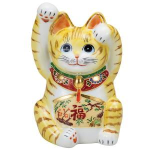 開運!九谷焼 両手上げ 招き猫 トラ|waza