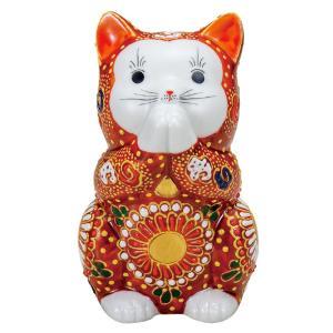 開運!九谷焼 お祈り猫 赤盛|waza