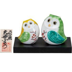 夫婦円満!九谷焼 夫婦ふくろう 紅梅(台/立札付)|waza
