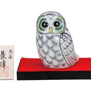 不苦労!九谷焼 ふくろう 白(台/敷物/立札付)|waza
