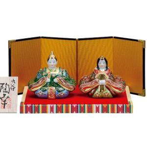 初節句 お祝い 九谷焼 陶器 雛人形 緑彩|waza