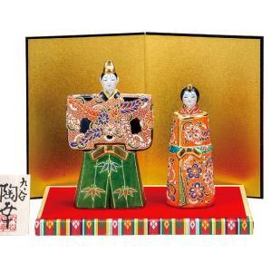 初節句 お祝い 九谷焼 陶器 雛人形 細描盛|waza