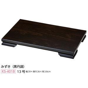 【花台】13号 木製 みずき(黒丹調)飾り台|waza