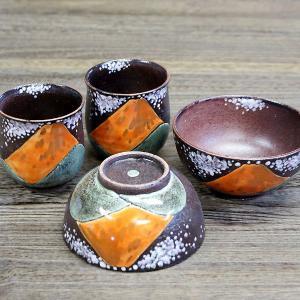 九谷焼 夫婦茶碗 湯のみ ペアセット 赤富士 金婚式/還暦祝い/名入れ/ギフト|waza