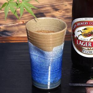 ■陶器のビールグラス えっ!生ビール?注ぐだけ極旨ビールグラス! 泡までおいしい!クリーミー♪お父さ...