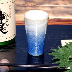 父の日ギフト 九谷焼 ぐい飲み 銀彩|waza
