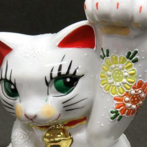 ★店長のおすすめポイント! 招き猫は手が長いほど遠くの福も招くと言われておりますが、これほど長く逞し...