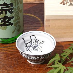 還暦祝いギフト 九谷焼×木曽檜 益々福来枡(ますますふくきます)|waza