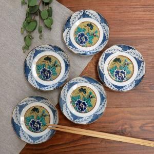 おしゃれ 陶器 和食器 九谷焼 小皿5枚セット 吉田屋牡丹|waza
