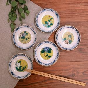 おしゃれ 陶器 和食器 九谷焼 小皿5枚セット 吉田屋草花|waza