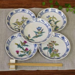 おしゃれ 陶器 和食器 九谷焼 小皿5枚セット 草花絵変り|waza