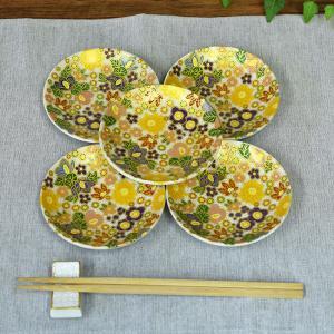 おしゃれ 陶器 和食器 九谷焼 小皿5枚セット 花詰|waza