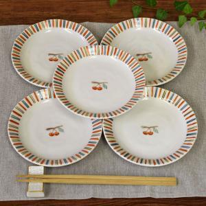 おしゃれ 陶器 和食器 九谷焼 小皿5枚セット さくらんぼ|waza