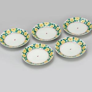 ■経済産業大臣指定 伝統工芸品 九谷焼 普段、最も使用頻度の高いお皿のセットです!卓上を彩る名脇役で...
