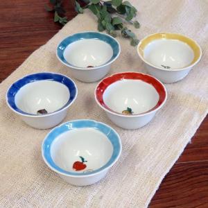 おしゃれ 和食器 鉢物 九谷焼 小鉢5個セット 五彩果物 waza