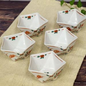 おしゃれ 和食器 鉢物 九谷焼 小鉢5個セット 赤絵 waza